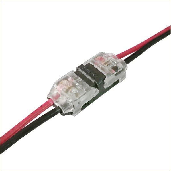 Speaker wire connectors low voltage automotive solderless butt connectors H2c