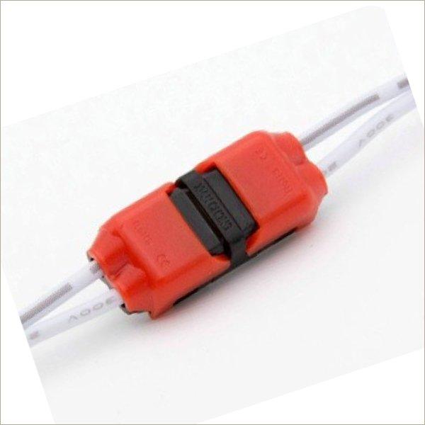 Automotive wire connectors Low voltage speak solderless butt connectors H2R
